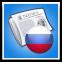 रूसी समाचार