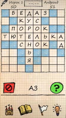 Download Слова из Слова APK latest version game …