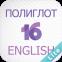 Polyglot 16 Lite - Angielski