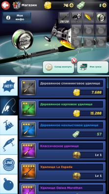 улетный клев 4pda android