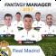 Real Madrid Fantasy Manager'17