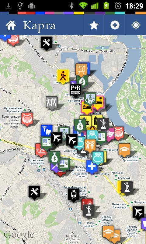 Карта Турции Для Андроид