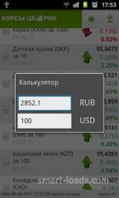 Рбк новости курсы валют погода